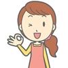 ファンケル発芽米口コミ画像1