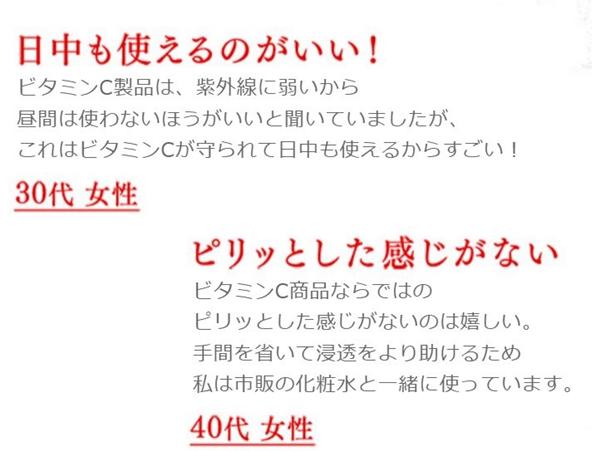 bitacfacekuchikomi 2