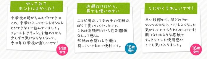 cashkuchikomi