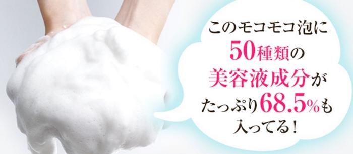 50shurui