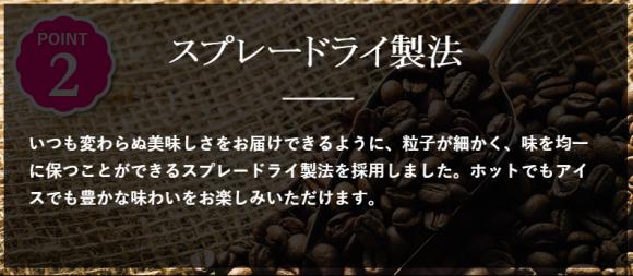 エクササイズコーヒーの口コミ